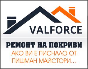 Качествени ремонти на покривни конструкции