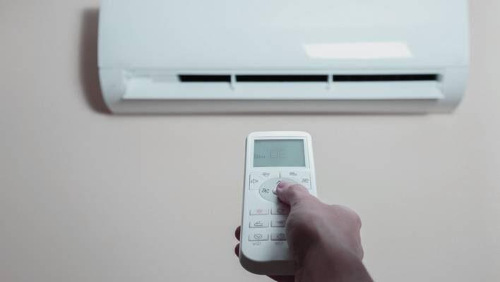 Инверторни климатици на ниски цени